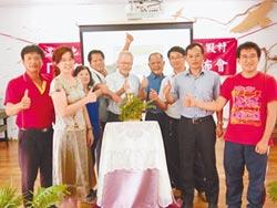 企業家回饋滿州 邀學校共享資源