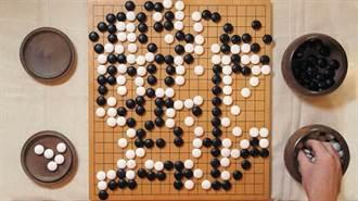 中國棋手擊敗日本AI 發現程式有瑕疵