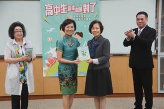 教國際禮儀 前外交官朱玉鳳:台灣頒獎有夠亂