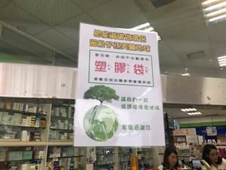中市府會議7月起禁免洗餐具 自備成環保新風潮