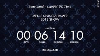 巴黎秀場直播看這裏!路易威登 2018 春夏男裝秀「零時差」呈現