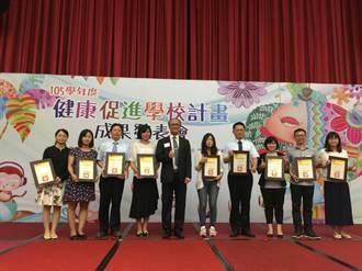台南力推健康促進學校 北勢國小連2年畢業生無人齲齒