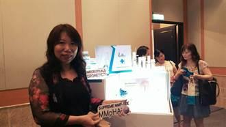「臺灣美粧品牌行銷聯盟」 貿協領航美力揚帆新南向