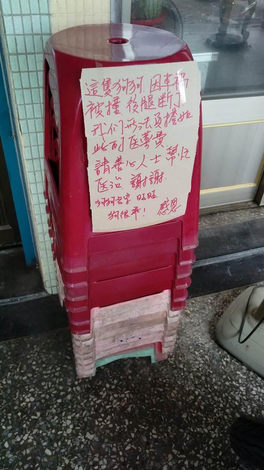 飼主在宮廟前貼紙條,要善心人士收養車禍受傷的小狗。(高市關懷流浪動物協會提供)