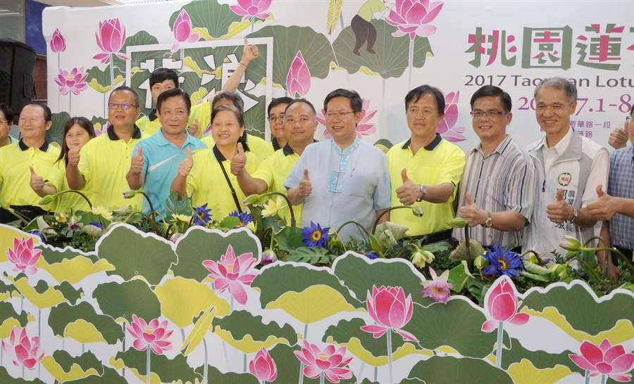 桃園蓮花季即將展開,桃園市長鄭文燦(中)與蓮花業者、農民及地方人士歡迎大家來賞蓮。(甘嘉雯攝)