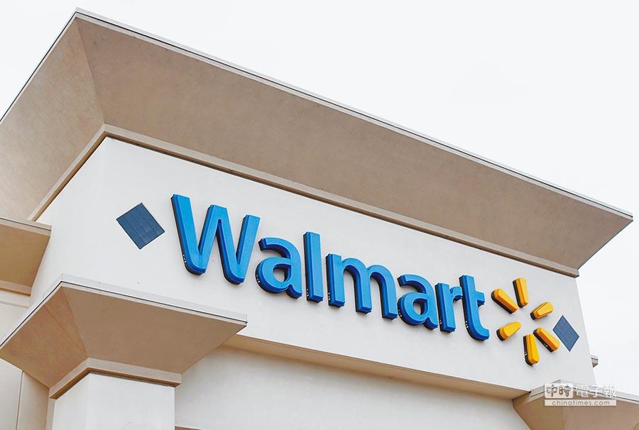 沃爾瑪(Wal-Mart)