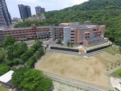 落實在地就學 竹圍高中綜合大樓竣工啟用
