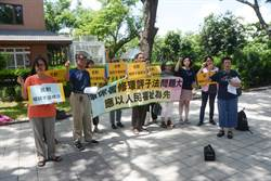 環評子法修訂開南部公聽會 環團場外抗議
