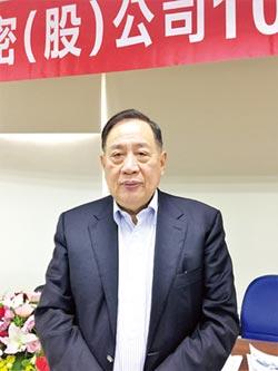 陳盛沺續任瑞智董座 加速大陸擴產
