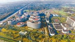 對接全球 溫江崛起成都醫學城