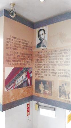 胡璉逝世40周年 藉恩主公行銷金門
