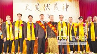 海峽兩岸 共祭中華人文始祖伏羲