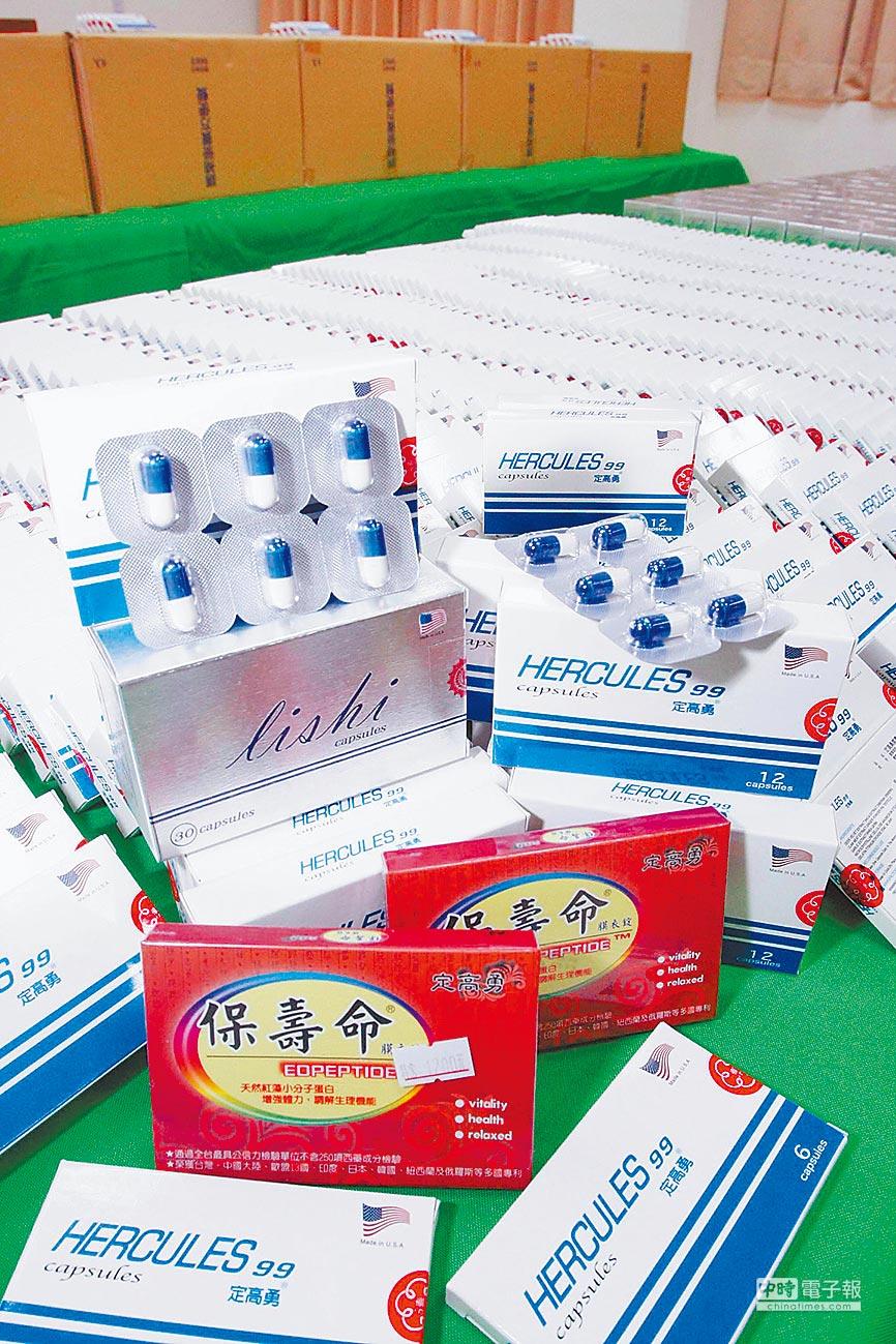 在台中合法電台節目中宣傳、販售的偽壯陽藥。(本報系資料照片)