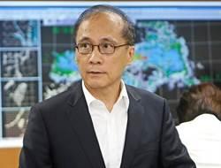 若「一中原則」是消滅中華民國 林全:台多數不接受