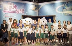 童書動手玩 全台首創遊戲體驗式閱讀主題展