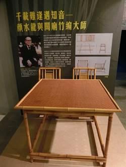 看見台南工藝之美 「藝態萬千」特展登場