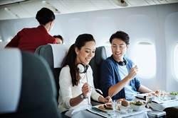 國泰航空推商務艙輕奢 遨遊亞洲44個城市