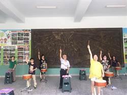 水噹噹鼓藝研習營 全家大小一起打戰鼓