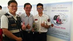 6年救活22人 廖昱祥獲全國十大傑出救護技術員特別獎