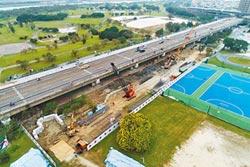 華中橋機車及人行道 封閉1年
