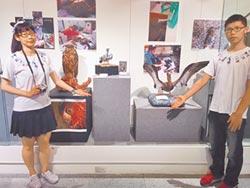 重生樂章 新竹動物園標本修復