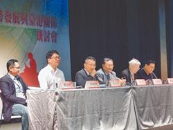 港中大教授:一國兩制 經濟上成功