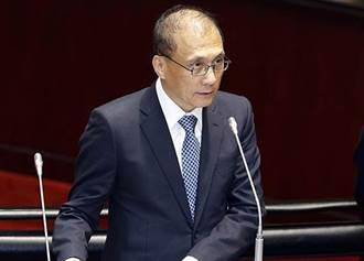 行政院長林全 接受日本經濟新聞專訪問答全文