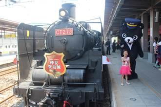 蒸汽火車又來囉!SL仲夏寶島號今天啟航