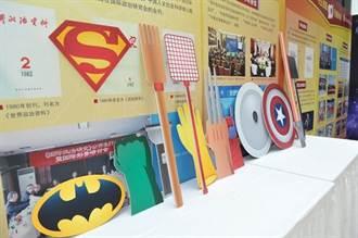 時報金犢獎頒獎典禮在京舉行 「超能力者」齊聚一堂