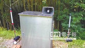 紅外線預警裝置 防潑猴入侵新利器