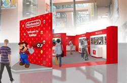 遊大阪瑪利歐來接機 關西機場設任天堂體驗區,電玩控都瘋了!