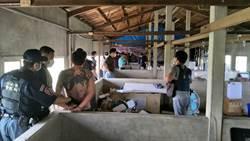 台南警方破K他命製毒工廠 起出成品半成品市價近千萬