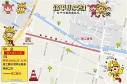 中市首條轉爐石鋪面道路完工後將參選金質獎