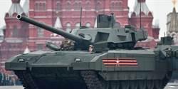 俄阿瑪塔坦克進行火力實測 可能會再升級
