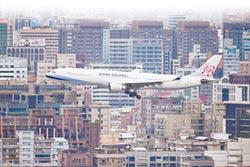 雷射筆干擾飛航 民航局擬增訂罰則
