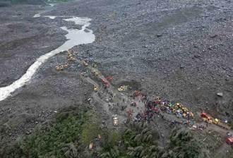 四川茂縣大山崩已尋獲24具遺體百人仍失蹤