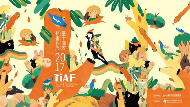 第3屆台中國際動畫影展主視覺,以啄木鳥在森林中覓食為創作概念。(圖/台中市府提供)