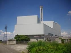 林內焚化廠啟用問題多 至少6年後