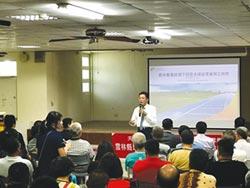 天泰能源集團於雲林完成太陽能電廠整合