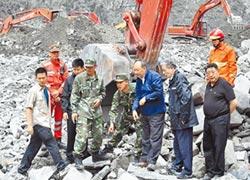 四川茂縣山崩 再挖出10具遺體