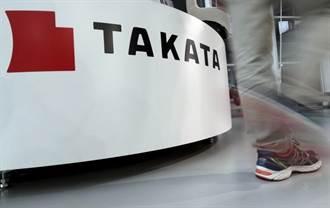不堪全球召回負擔 日本安全氣囊大廠高田破產
