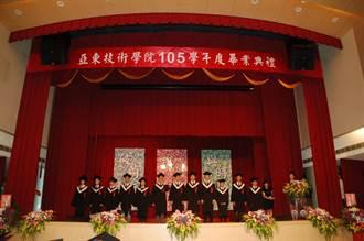 亞東畢典  校長望學生持續學習
