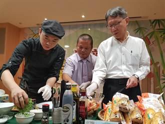 副市長化身大廚  推銷新北綠竹筍