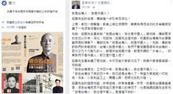 闡述蔣經國名言 王丰:台灣人就是中國人