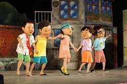 桃園藝術巡演 親子暑假共享戲劇世界