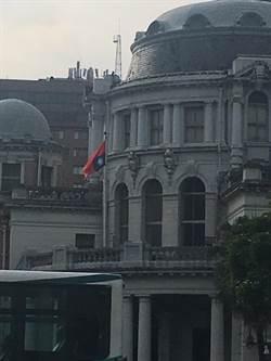 監察院國旗反掛 駐衛警降下重升