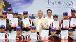 竹縣代表隊爭光 在華南金控全國少棒賽奪亞軍