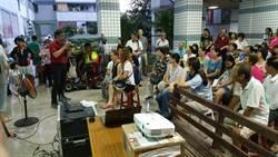 台東環保局 7月1日起實施透明垃圾袋政策