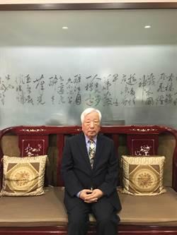 星雲教育獎揭曉 郭為藩、孫震獲終身教育典範