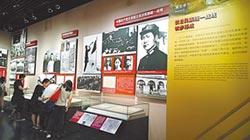 陸辦話劇展覽 紀念七七80周年